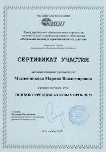 CCI04082017_0011