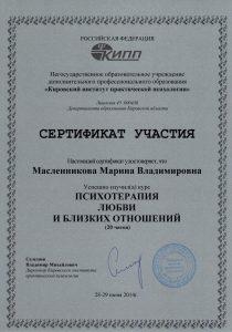 CCI04082017_0015