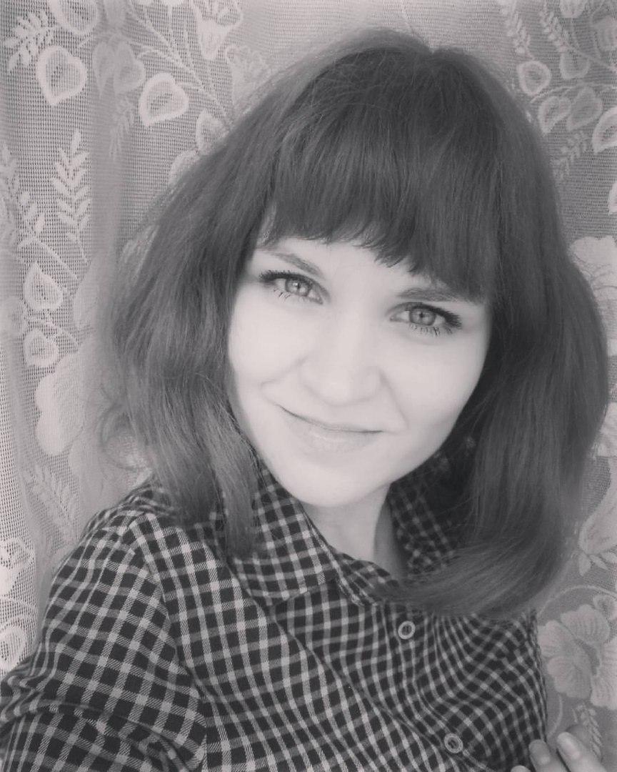 Валерия Урусова